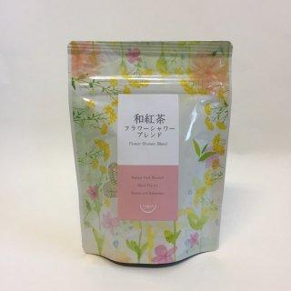 和紅茶Flower Shower Blend<br/>  30gリーフ
