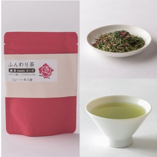 ローズ緑茶 ふんわり茶<br/>リーフ50g<br/>生産者:長野園(境町)