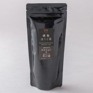燻製ほうじ茶 whiskey oak + Peat <br/>80gリーフ<br/>生産者:長野園(境町)