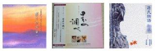 純正律音楽 【日本の調べ】 CD 新発売 ヴァイオリンとハープとお箏の名曲集