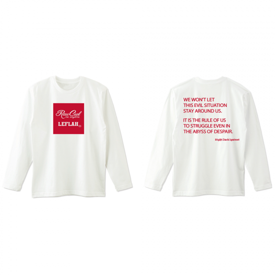 <img class='new_mark_img1' src='https://img.shop-pro.jp/img/new/icons1.gif' style='border:none;display:inline;margin:0px;padding:0px;width:auto;' />【LEFLAH】 BOX logo kids size long tee (WHT) ※キッズサイズ