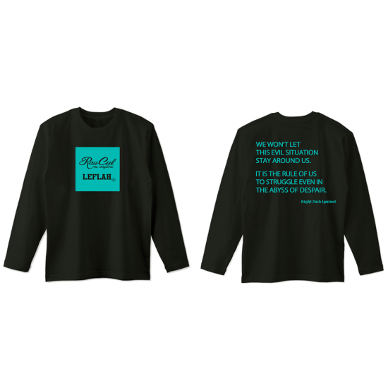 <img class='new_mark_img1' src='https://img.shop-pro.jp/img/new/icons1.gif' style='border:none;display:inline;margin:0px;padding:0px;width:auto;' />【LEFLAH】 BOX logo kids size long tee (BLK) ※キッズサイズ
