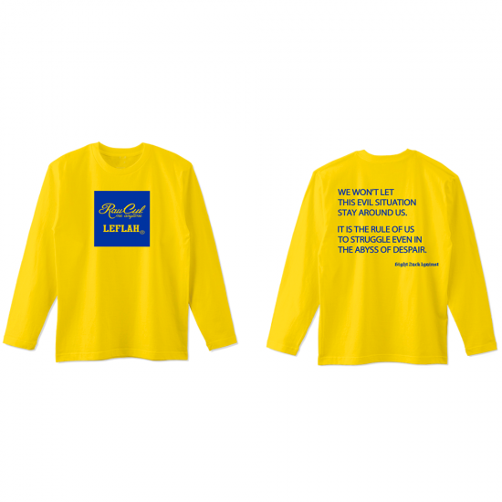<img class='new_mark_img1' src='https://img.shop-pro.jp/img/new/icons1.gif' style='border:none;display:inline;margin:0px;padding:0px;width:auto;' />【LEFLAH】 BOX logo kids size long tee (YEL) ※キッズサイズ
