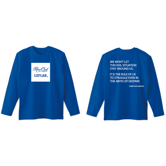 <img class='new_mark_img1' src='https://img.shop-pro.jp/img/new/icons1.gif' style='border:none;display:inline;margin:0px;padding:0px;width:auto;' />【LEFLAH】 BOX logo kids size long tee (BLU) ※キッズサイズ