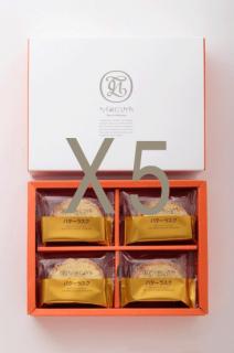 【送料無料】たくみにしかわ バターラスク 24枚入り×5個まとめ買いセット