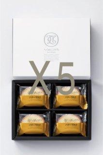 【送料無料/法事・仏事用】たくみにしかわ バターラスク 24枚入り×5個まとめ買いセット