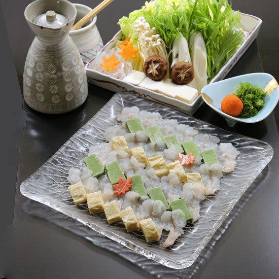 鱧しゃぶ(ハモ茄子ゼリー、野菜付)セット