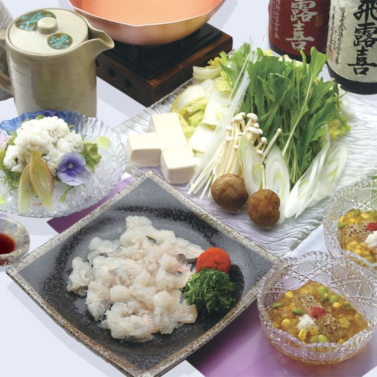 鱧しゃぶと鱧おとしセット(野菜・ポン酢付き)