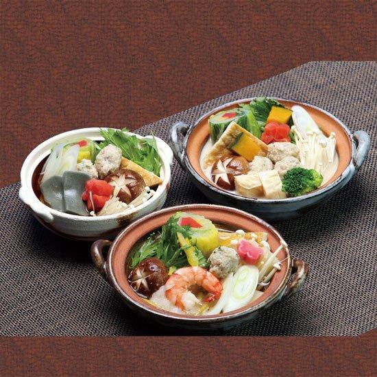 【冷凍】レンチン小宝鍋 おひとり様用