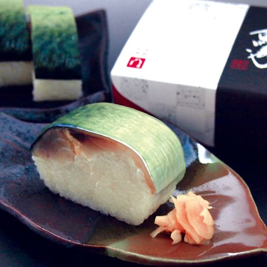 【冷凍】【冷蔵】名物 鯖寿司 5貫