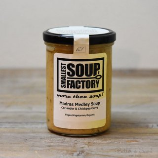 Smallest Soup Factory Madras Medley Soup エンドレスカリー