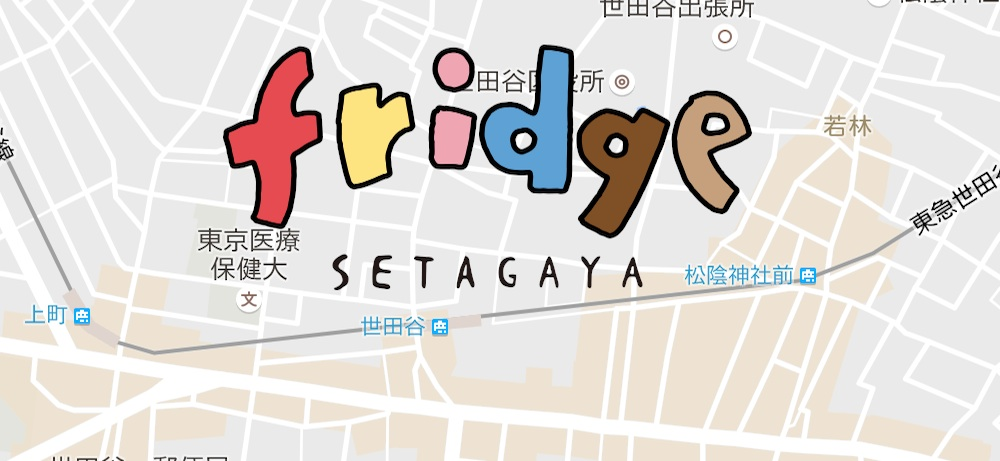 fridge setagaya ONLINE SHOP