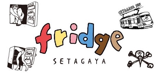 fridge setagayazozo