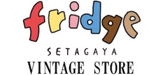 fridge VINTAGE ONLINE SHOP