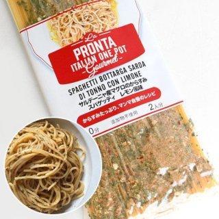 ラ・プロンタ サルディーニャ産 マグロ のカラスミスパゲッティ レモン風味