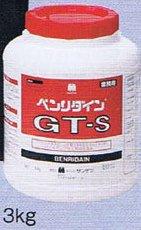 BB-558 GT-S 3kg缶 サンゲツ接着剤