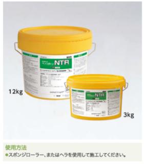 BB-368 サンゲツ 接着剤 NTR 3kg