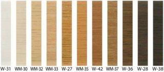 W-31〜W-38【60mm/Rあり/50m巻】 サンゲツ 木目調(オーク)巾木
