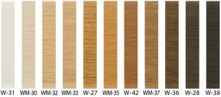 W-31〜W-38【100mm/Rあり】 サンゲツ 木目調(オーク)巾木