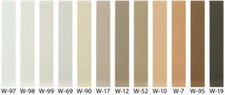 W-15〜W-98【60mm/Rあり/50m巻】 サンゲツ カラー巾木