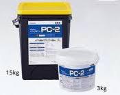 BB-577 サンゲツ 接着剤 3kg