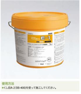 BB-514 サンゲツ 接着剤 E-1 12kg
