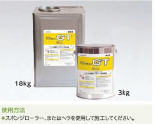 BB-352 サンゲツ 接着剤 GT 18kg