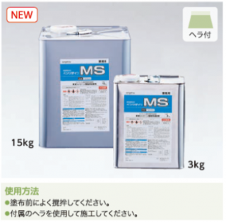 BB-582 サンゲツ 接着剤 MS 15kg