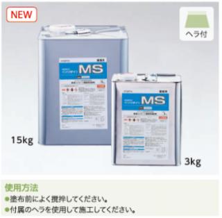 BB-583 サンゲツ 接着剤 MS 3kg