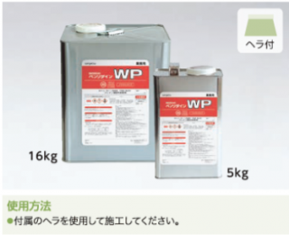 BB-434 サンゲツ 接着剤 5kg缶 WP