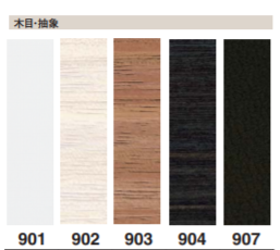 東リ スタイル巾木出隅材(木目・抽象)