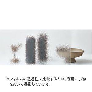 GF-1720 サンゲツ ガラスフィルム