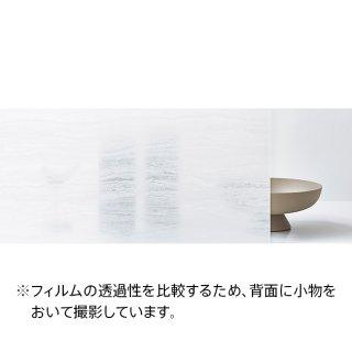 GF-1802 サンゲツ ガラスフィルム