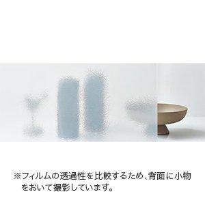 GF-1721 サンゲツ ガラスフィルム