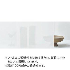 GF-1815 サンゲツ ガラスフィルム