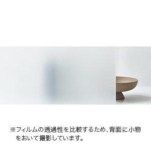 GF-1713-2 サンゲツ ガラスフィルム