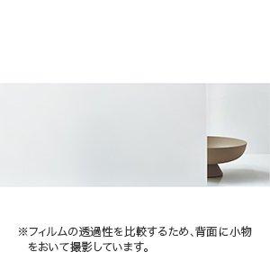 GF-1715-2 サンゲツ ガラスフィルム