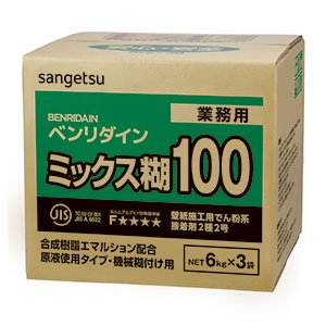 BB-304 サンゲツ 壁紙用接着材 ミックス糊100