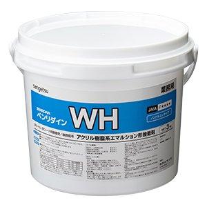 BB-608 サンゲツ 接着剤 ベンリダイン WH 3kg