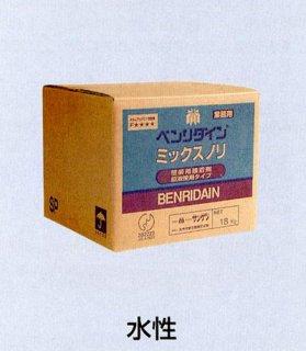 BB-307 ミックス糊 サンゲツ壁紙用接着剤