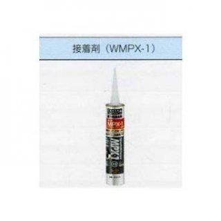 東リ 接着剤 WMPX-1