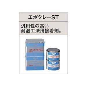 東リ エポグレーST L(16kg缶)、S(4kg缶) 耐湿工法用接着剤 NSTEP-L、NSTEP-S