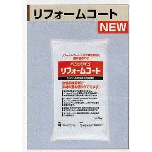 BB573 リフォームコート 3.6Kg袋