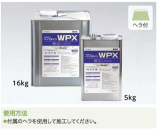 BB-479 サンゲツ 接着剤 WPX 16kg