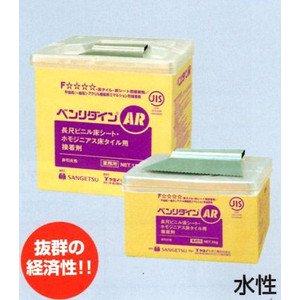 BB-517 ビニル床用 接着剤ベンリダイン AR 3kg缶
