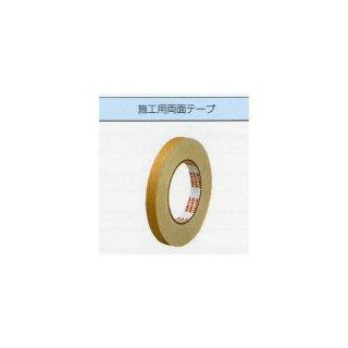 東リ 両面テープ ウッドデコ WU-TAPE-15