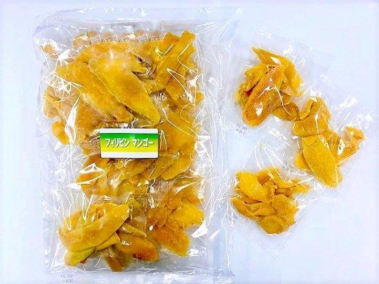 フィリピンマンゴー小袋セット50g×15袋