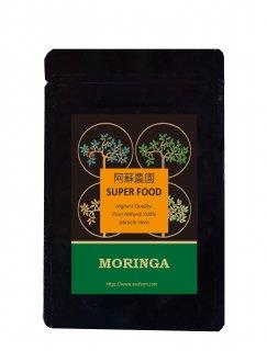 業務用阿蘇農園モリンガ サプリメント 約1か月分 150粒x10袋