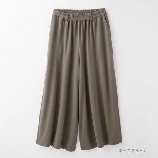 フレア—パンツ