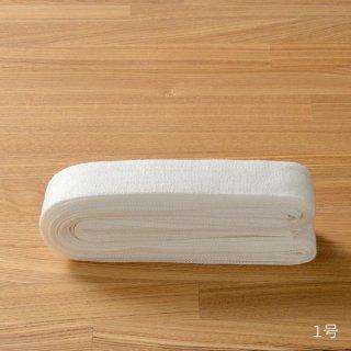筒状ガーゼ1号(巾2cm×5m)